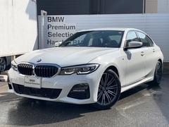 BMW330i Mスポーツ認定保証ACC黒革HUDオートハイビーム