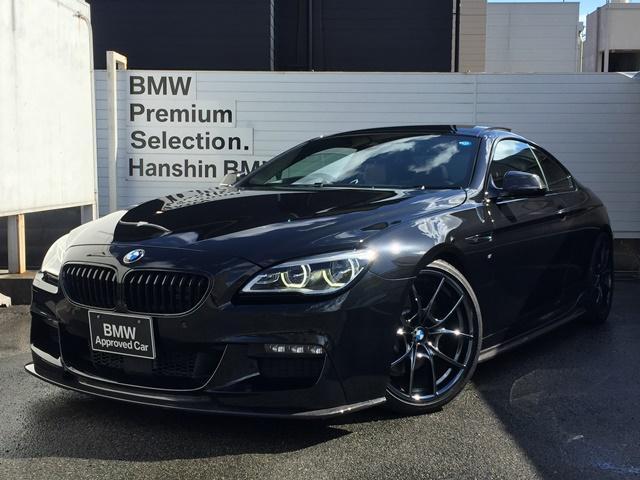 BMW 640iクーペ Mスポーツ認定保証後期LCILED茶革ACC