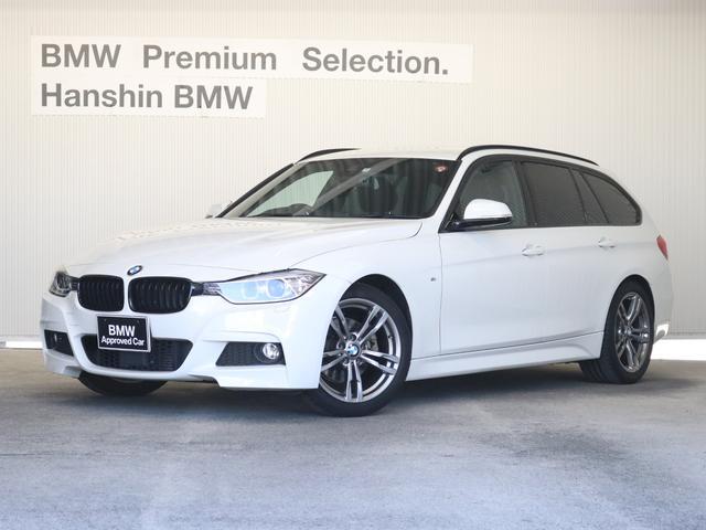 BMW 320iツーリング Mスポーツ スタイルエッジACC地デジ
