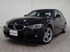 BMW320d Mスポーツ認定保証ワンオーナーACCLEDヘッド