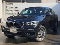 BMW X4xDrive30i Mスポーツ認定保証ワンオーナー黒革LED