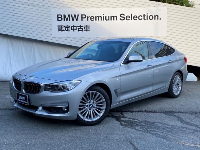 BMW 320iグランツーリスモラグジュアリー認定保証1オーナー黒革