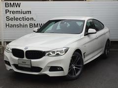 BMW320d xDrive グランツーリスモ Mスポーツ認定保証