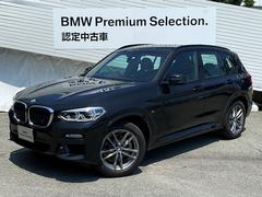 BMW X3xDrive 20d Mスポーツ認定保証弊社デモカーACC