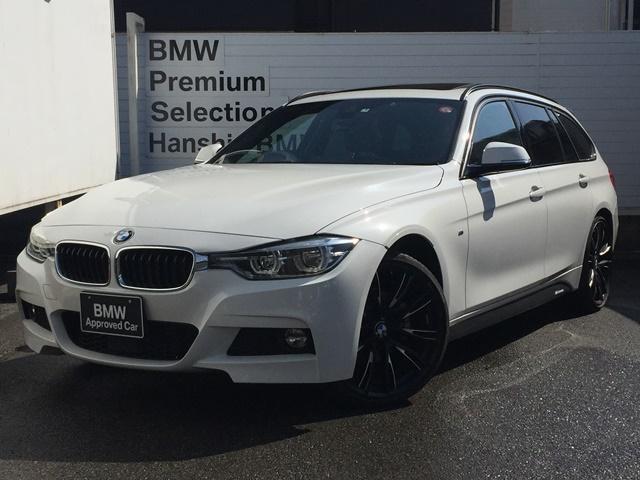 BMW 320i ツーリング Mスポーツサンルーフオプション20AW