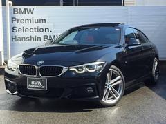 BMW420iグランクーペ Mスポーツ赤革ACCサンルーフ19AW