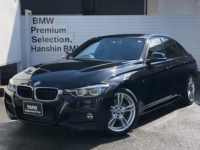 BMW 318iMスポーツ認定保証3気筒ターボLEDライトクルコン