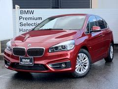 BMW218dアクティブツアラー ラグジュアリー認定保証ベージュ革