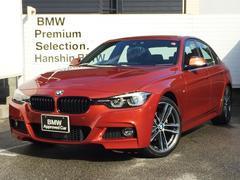 BMW320i Mスポーツ エディションシャドーワンオーナーACC