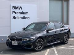 BMWM340i xDrive認定保証弊社デモカーコニャック革