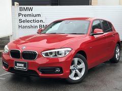 BMW118dスポーツ認定保証ワンオーナーLEDライトバックカメラ