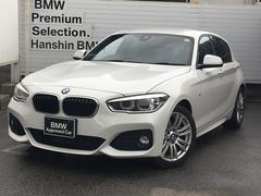 BMW118i Mスポーツ認定保証後期エンジンクルコンPサポ1オナ