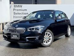 BMW118d スタイル認定保証純正HDDナビバックカメラPDC