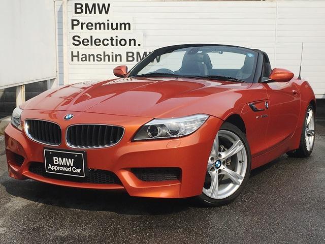 BMW sDrive20i Mスポーツ認定保証デザインピュアBカメラ