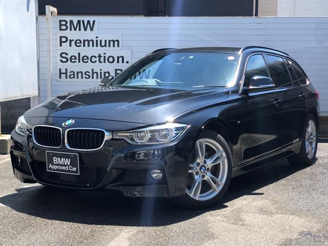 BMW 320dツーリングMスポーツLEDヘッドACC純正HDDナビ