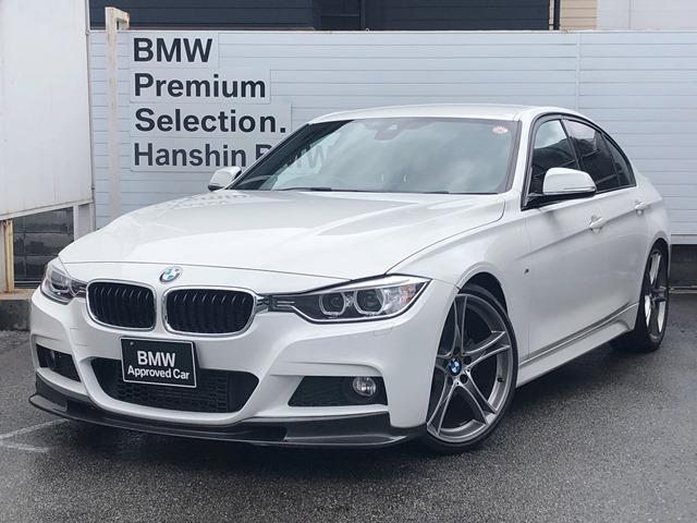 BMW 3シリーズ 320d Mスポーツ ・認定保証・OP20AW・キセノンヘッドライト・純正HDDナビ・バックカメラ・パドルシフト・レーンデパーチャーウォーニング衝突軽減ブレーキ・車線逸脱警告・ETC・F30