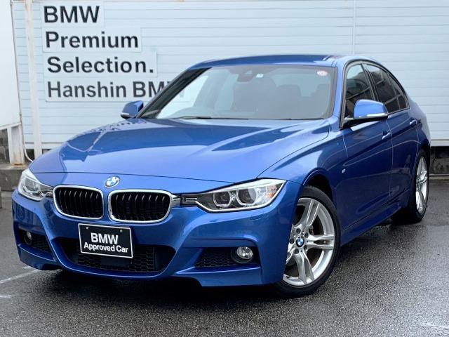 BMW 3シリーズ 320i Mスポーツ認定保証ワンオーナーACCDアシスト
