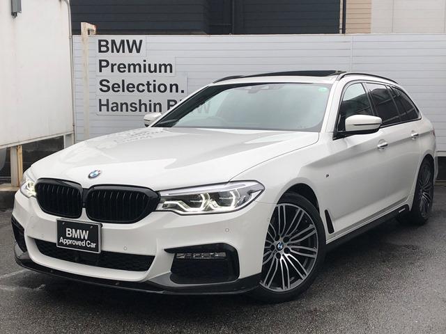 BMW 523dツーリング Mスポーツ ・認定保証・黒レザー・ワンオーナー・サンルーフ・ACC・地デジ・Mパフォーマンスカーボンリップ・サイドスカートフィルム・ブラックキドニ-グリル・衝突軽減ブレ-キ・車線逸脱警告・ミラーETC・G30