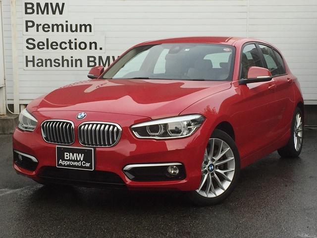 BMW 1シリーズ 118i ファッショニスタ オイスターレザーACCシートヒーター1オーナーLEDヘッドライトパーキングサポートHDDナビ