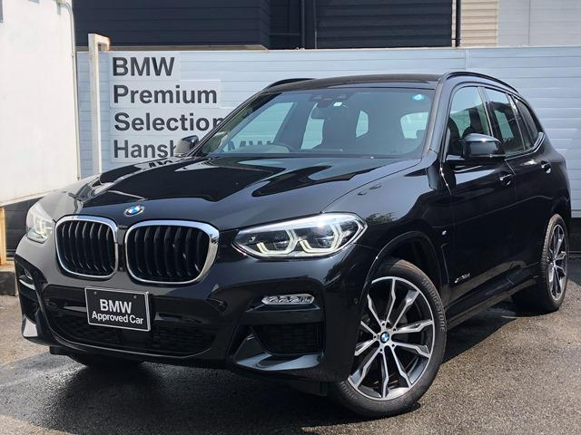 BMW xDrive 20d Mスポーツ ・認定保証・1オーナー・黒レザー・イノベーション・ACC・ヘッドアップディスプレイ・LED・OP20AW・衝突軽減ブレーキ・車線逸脱警告・シートヒーター・電動トランク・純正HDDナビ・地デジ・G01