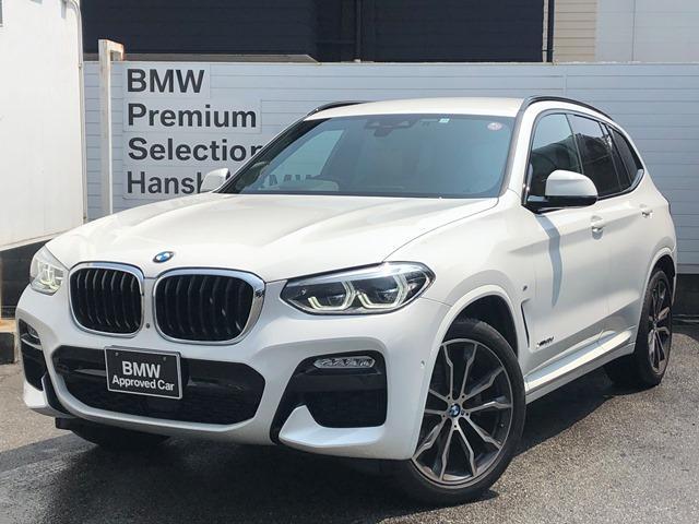 BMW xDrive 20d Mスポーツ 認定保証・デビューPKG・1オーナー・茶レザー・シートヒーター・純正HDDナビ・Bカメラ・PDC・純正OP20AW・電動シート・電動リアゲート・LEDライト・インテリジェントセーフティ・ETC・G01