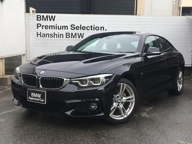 BMW 420iグランクーペ Mスポーツ ・全国認定保証・ワンオーナー・後期LCI・赤レザー・シートヒータ・アダプティブLEDヘッドライト・アクティブクルーズコントロール・レーンチェンジウォーニング・純正HDDナビ・地デジ・Bカメラ・F36