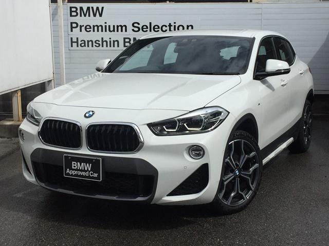 BMW sDrive 18i MスポーツX 認定保証・アドバンスドアクティブセーフティー・コンフォートパッケージACC・ヘッドアップディスプレイ・電動トランク・LEDヘッドライト・バックカメラ・前後センサー・純正HDDナビ・タッチP・F39