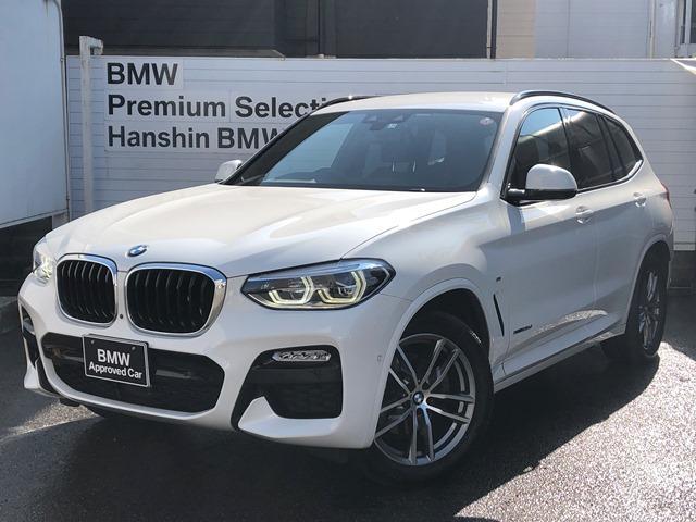 BMW xDrive 20d Mスポーツ ・認定保証・LEDライト・ACC・純正HDDナビ・地デジ・衝突軽減ブレーキ・車線逸脱警告・電動トランク・バックカメラ・フロント・リアPDC・Bluetooth☆19インチAW・ミラーETC・G01