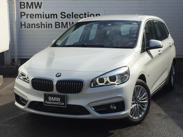 BMW 218dグランツアラー ラグジュアリー 認定保証・1オーナー・純正HDDナビ・タッチパネル対応・コンフォートパッケージ・ブラウンレザーシート・シートヒーター・電動トランク・インテリジェントセーフティー・LEDライト・F46