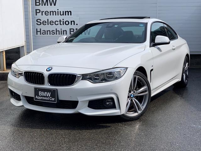 BMW 435iクーペ Mスポーツ 認定保証・1オーナー・サンルーフ・ヘッドアップディスプレイ・ACC・ブラックレザーシート・シートヒーター・純正HDDナビ・バックカメラ・PDC・地デジ・LEDライト・純正19AW・電動シート・F32
