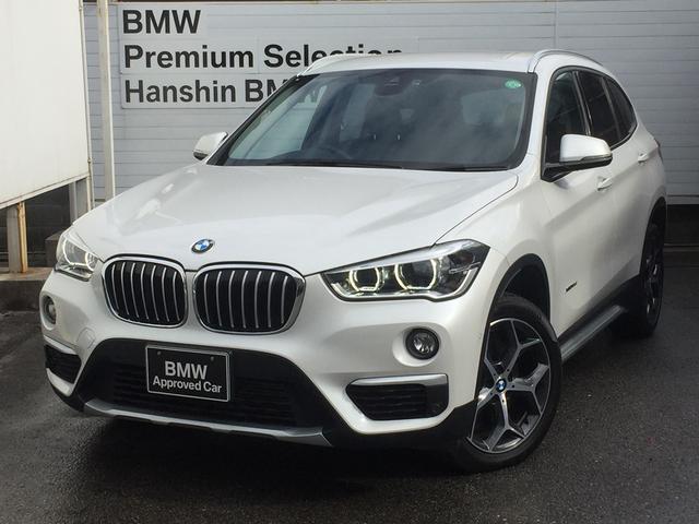 BMW xDrive 18d xライン 認定保証・1オーナー・ハイラインPKG・アドバンスドアクティブセーフティーPKG・コンフォートPKG・モカレザー・アクティブクルーズコントロール・ヘッドアップディスプレイ・電動シート・電動トランク