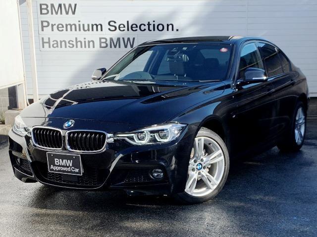 BMW 320i xDrive Mスポーツ 認定保証・純正HDDナビ・バックカメラ・PDC・純正18AW・LEDライト・パドルシフト・ミラーETC・衝突軽減ブレーキ・車線逸脱警告システム・Bluetooth・電動シート・コンフォートA・F30