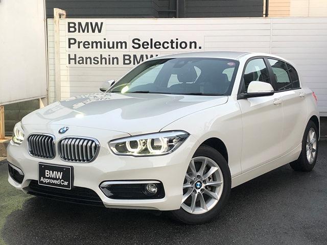 BMW 118i スタイル ・全国認定保証・1オーナー・コンフォートパッケージ・コンフォートアクセス・クルコン・LEDヘッドライト・パーキングサポート・バックモニター・PDC・オートライト・オートワイパー・Bluetooth