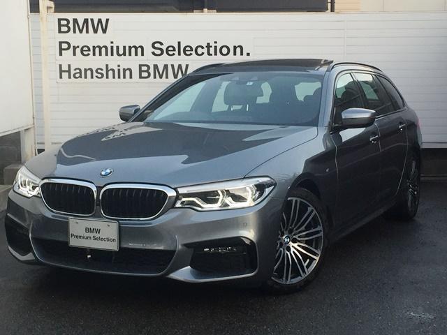 BMW 523iツーリング Mスポーツ ハイラインパッケージ セレクトパッケージ・4ゾーンエアコン・ハーマンカードンスピーカー・F/Rシートヒーター・パノラマガラスサンルーフ・ヘッドアップディスプレイ・電動トランク・ACC・パドルシフト