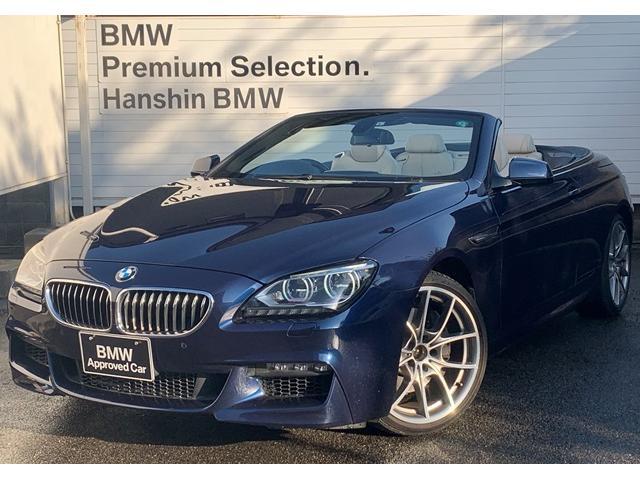 BMW 6シリーズ 640iカブリオレ Mスポーツパッケージ 認定保証・アイボリーレザー・シートヒーター・ソフトトップ・クルーズコントロール・純正HDDナビ・TV・PDC・バックモニター・LEDヘッドライト・コンフォートアクセス・OP純正20AW・ETC・F12