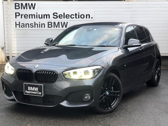 BMW 118d Mスポーツ エディションシャドー 全国認定保証・特別仕様車・パーキングサポート・コンフォートPKG・社外地デジ・ACC・LEDヘッド・ブラックキドニーグリル・18インチAW・純正HDDナビ・バックカメラ・シートヒーター・ETC・F20