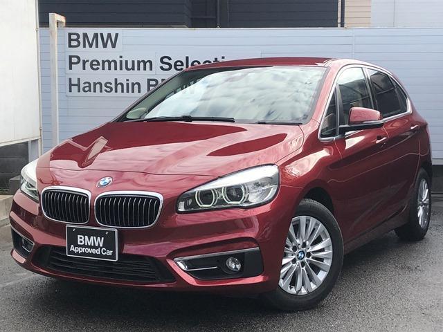 BMW 218iアクティブツアラー ラグジュアリー 認定保証・ベージュレザー・LEDヘッドライト・シートヒーター・衝突軽減ブレーキ・車線逸脱警告・純正HDDナビ・社外地デジ・バックカメラ・リアPDC・電動シート・ミラーETC・Bluetooth・F45
