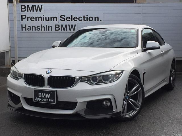 BMW 420iクーペ Mスポーツ Mパフォーマンスエアロ・オプション19インチAW・REMUS4本出しマフラー・ドライビングアシスト・HDDナビ・バックカメラ・リアソナー・クルーズコントロール・ミラーETC車載器・キセノンライト
