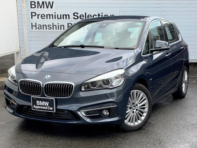 BMW 218dアクティブツアラー ラグジュアリー 認定保証・180台限定車selection・ACC・HUD・オイスターレザー・シートヒーター・電動シート・ウッドトリム・電動リアゲート・コンフォートA・LED・純正AW・Dアシスト・純正HDDナビ