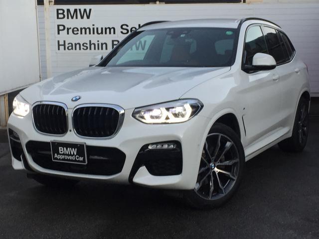 BMW xDrive 20d Mスポーツ 認定保証・ハイラインパッケージ・コニャックレザー・オプション20インチアルミホイール・純正HDDナビ・地デジTV・ヘッドアップディスプレイ・LED・アクティブクルーズ・前後シートヒーターG01