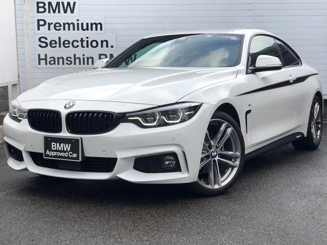 BMW 420iクーペ Mスポーツ 全国認定保証・1オーナ・LEDヘッドライト・ナイトブルーレザーシート・シートヒーター・純正19インチAW・アクティブクルーズコントロール・純正HDDナビ・バックカメラ・地デジ・衝突軽減ブレーキ・F32