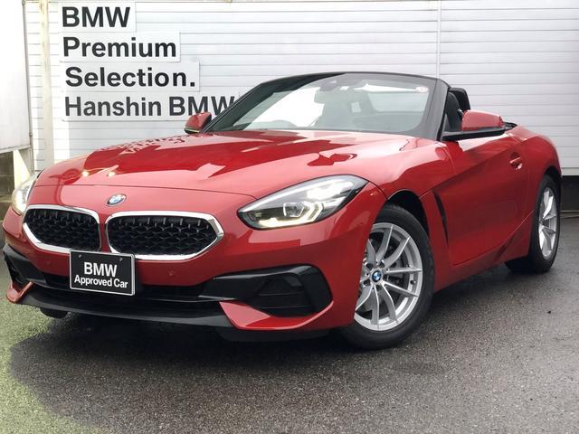 BMW sDrive20i ・全国認定保証・ブラックレザーシート・シートヒーター・LEDヘッドライト・純正HDDナビ・ミュージックサーバ・Bluetooth・地デジ・純正AW・衝突軽減ブレーキ・ワイヤレス充電・ETC・G29