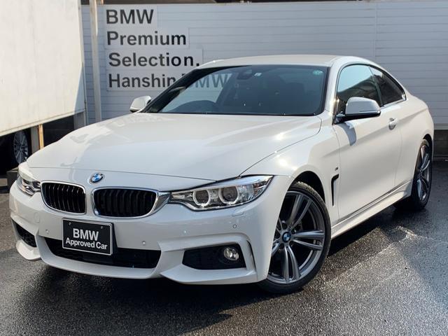BMW 430iクーペ Mスポーツ 認定保証・ワンオーナー・ヘッドアップディスプレイ・ACC・レーンチェンジウォーニング・ドライビングアシスト・純正19インチアルミ・純正HDDナビ・バックカメラ・PDC・ミラーETC・電動シート・F32