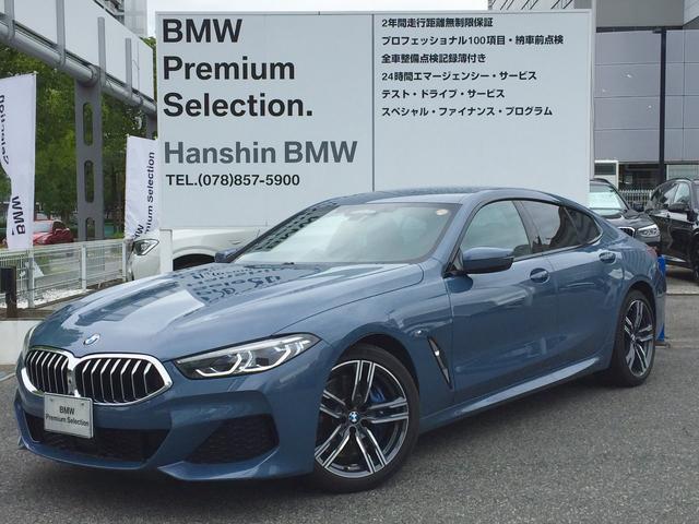 BMW 840d xDrive グランクーペ Mスポーツ ・ワンオーナー・ナイトブル-メリノレザーシート・レーザーライト・F・Rシートヒーター・Fベンチレーション・ハーマンカードン・ソフトクローズドア・純正19AW・全周囲カメラ・ミラーETC・G16