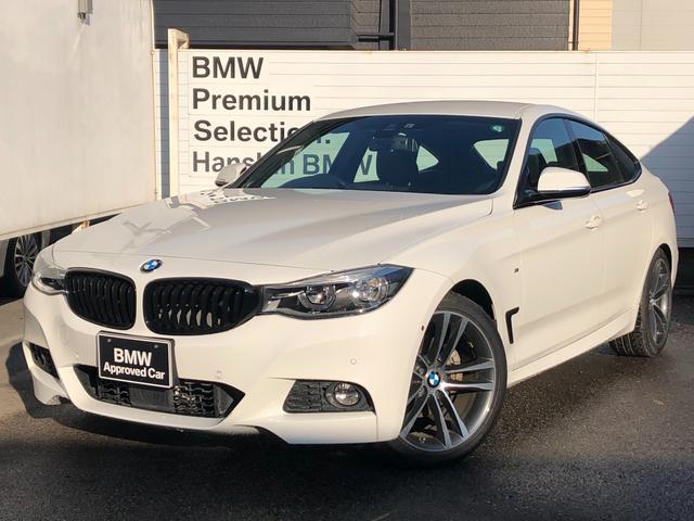 BMW 320iグランツーリスモ Mスポーツ ・認定保証・ブラックレザー・シートヒーター・電動シート・衝突軽減ブレーキ・車線逸脱警告・電動テールゲート・純正HDDナビ・バックカメラ・Bluetooth・パドルシフト・純正19AW・ETC・F34
