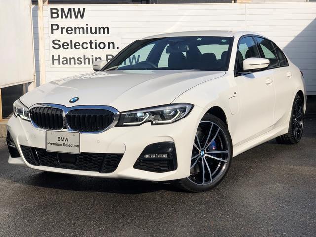 BMW 330e Mスポーツ 全国認定保証・OP19AW・イノベーションPKG・ハイラインPKG・コンフォートPKG・純正HDDナビ・全周囲カメラ・ジェスチャ-コントロ-ル・ヘッドアップディスプレイ・レ-ザ-ライト・ETC/G20