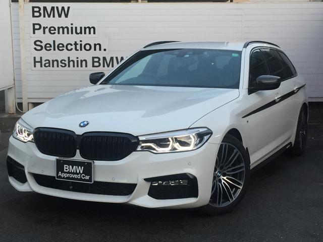 BMW 523dツーリング Mスポーツ 認定保証・LEDヘッドライト・ハイラインパッケージ・ブラックレザー・純正HDDナビ地TV・電動トランク・全周囲カメラ・純正19インチAW・アクティブクルーズ・パドルシフト・シートヒーター・G31