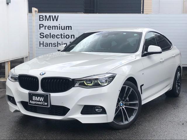 BMW 3シリーズ 320iグランツーリスモ Mスポーツ ・認定保証・ワンオーナー・LEDライト・ACC・ブラックレザー・衝突軽減ブレーキ・車線逸脱警告・シートヒーター・純正HDDナビ・レーンチェンジウォーニング・バックカメラ・ブラックキドニーグリル・F34