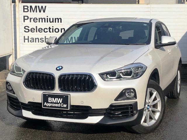 BMW xDrive 20i アドバンスドアクティブセーフティー ヘッドUPディスプレイ シートヒーター アクティブクルーズコントロール インテリジェントセーフティー HDDナビ アンビエントライト 電動トランク バックカメラ