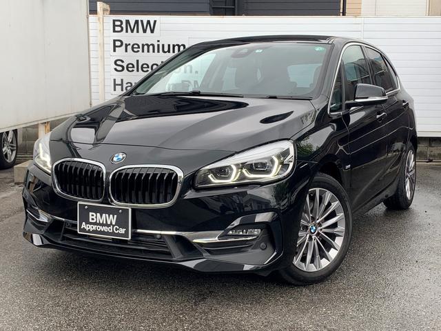 BMW 218dアクティブツアラー ラグジュアリー 認定保証・黒革・シートヒーター・アドバンスドアクティブセーフティPKG・ヘッドアップディスプレイ・コンフォートPKG・電動リアゲート・メモリ付電動シート・Pサポート・純正ナビ・BluetoothF45